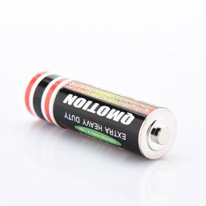 Batterie Attrappe