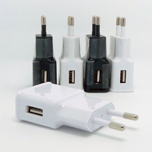 USB Ladegeraet Samsung