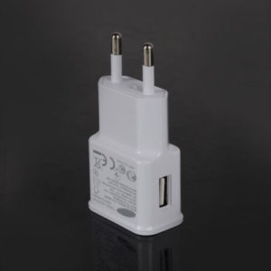 USB Ladegeraet