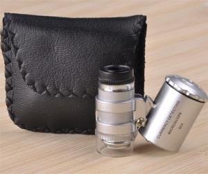 Mini-Mikroskop-300x251