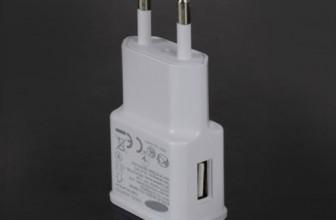 2A USB-Ladegerät für Samsumg Galaxy S3/S4/S5/S6/S7 für 1,49€ inkl. Versand